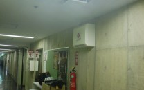 沖縄市民会館