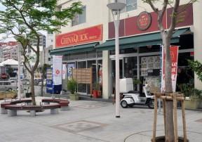 チャイナクイック 国際通り店